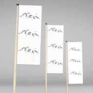 Vaina vertical - Ádivin banderas