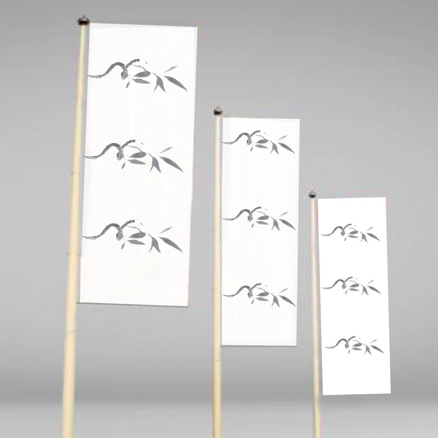 bandera-vertical